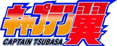 Captaian Tsubasa