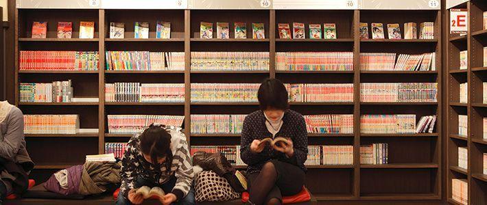 Terminologia de Anime y Manga